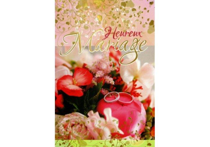 CARNET DE MARIAGE - ALLIANCES
