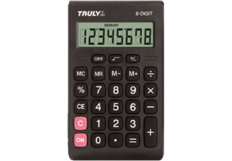 CALCULATRICE DE POCHE - 69 x 118 mm