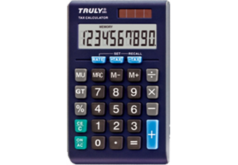 CALCULATRICE DE POCHE - 70 x 118 mm