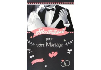 CARNET DE MARIAGE - FELICITATIONS